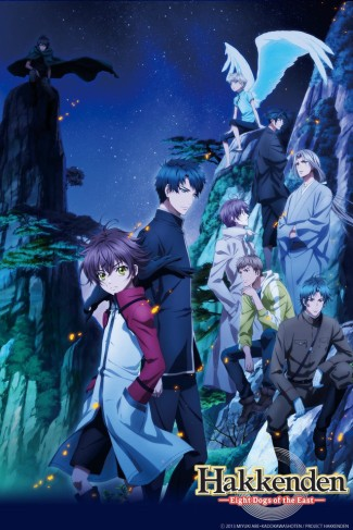 Hakkenden: Eight Dogs of the East - Wikipedia, the free encyclopedia