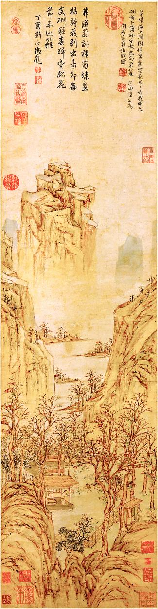 Planting Chrysanthemums by Lu Zhi  (c. 1550). Ming Dynasty Hanging Scroll. Metropolitan Museum of Art. http://www.metmuseum.org