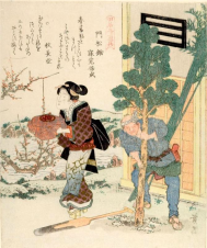 Planting the New Year's Pine by Keisai Eisen
